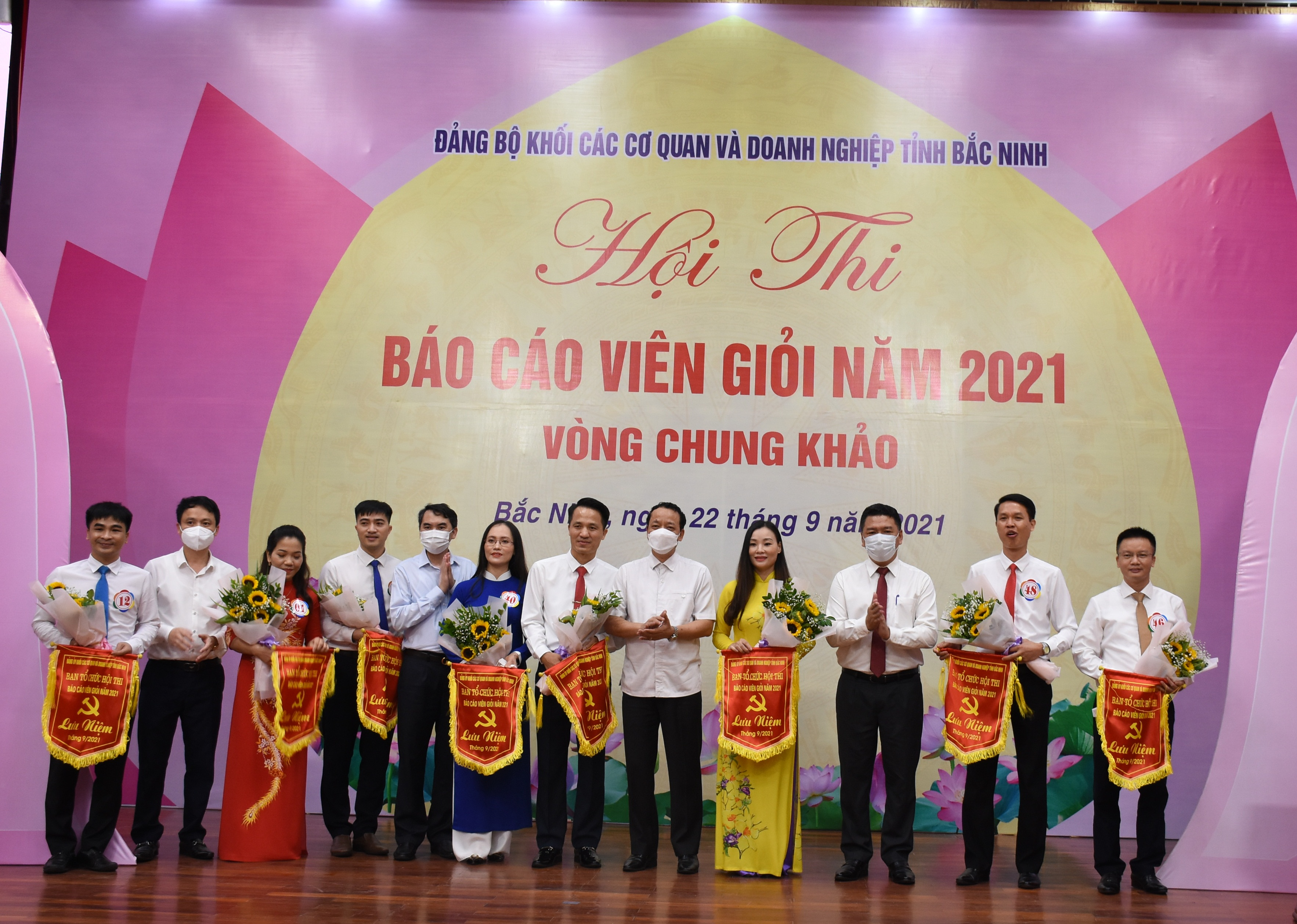 Vòng Chung kết Hội thi Báo cáo viên giỏi năm 2021